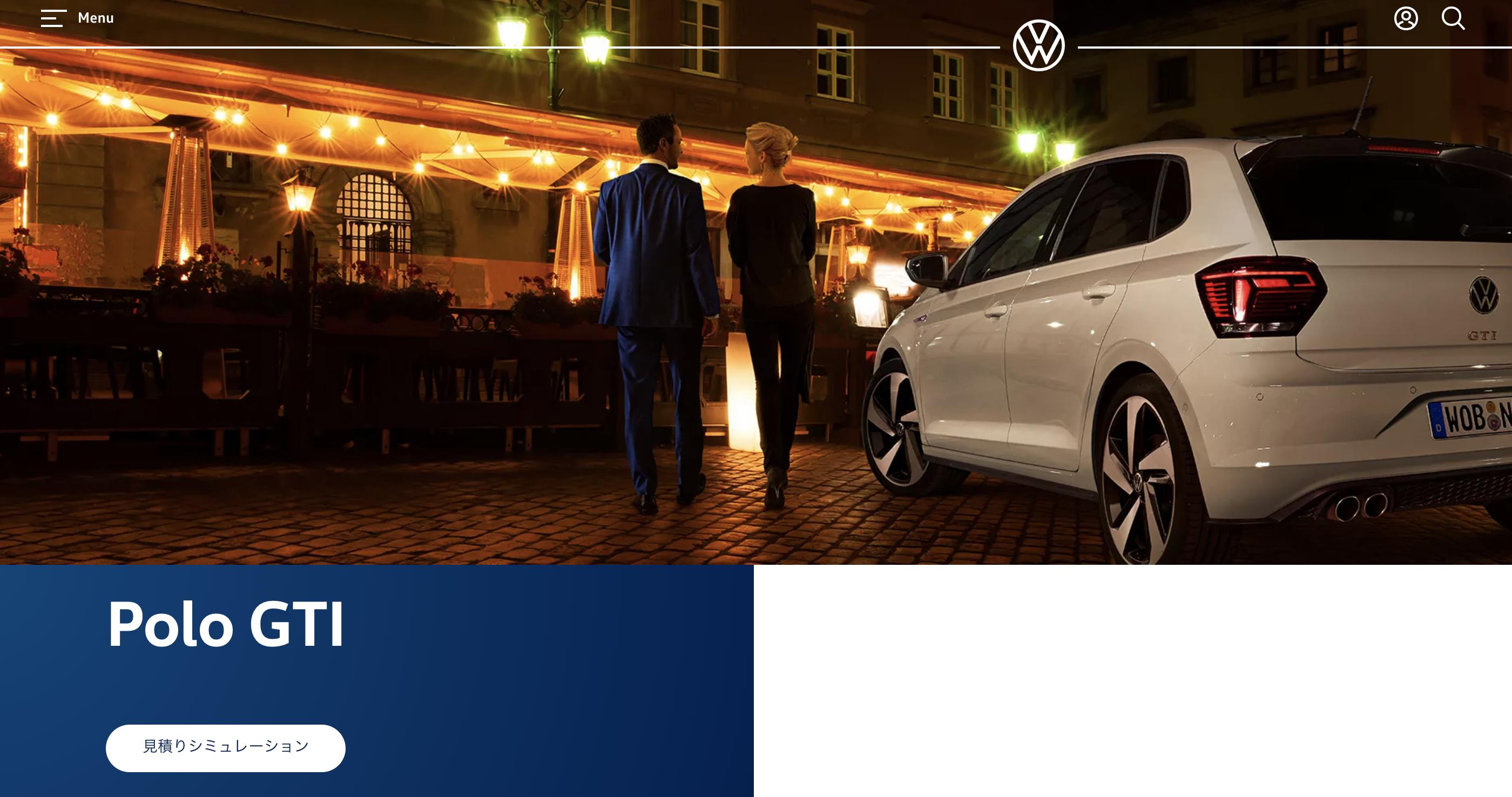 【出典】VW - Polo GTI